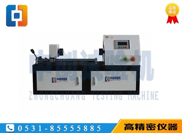 ZCXC-10线材扭转变形试验机