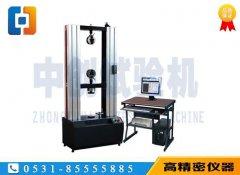 GBT232金属材料弯曲试验方法