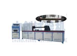 大量程扭矩扭转试验机的应用及主要技术指标分析