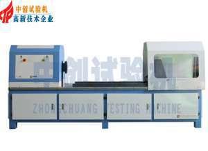 铸铁材料扭转试验机(电子式)