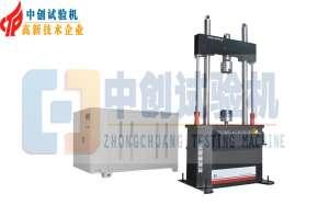 GBT3075 金属材料疲劳试验 轴向力控制方法