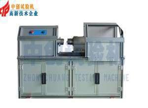 QCT 790  制动气室性能要求及台架试验方法