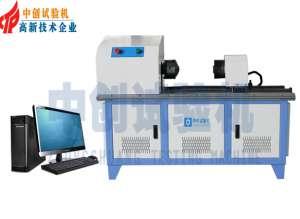 橡胶减震器扭转试验台 扭力测试 500Nm 电脑控制 卧式 上海